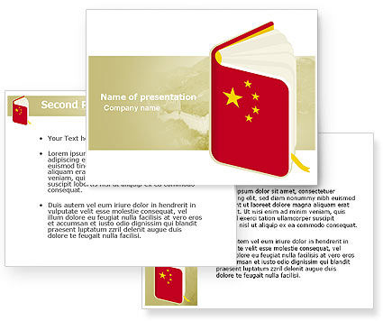 Learning Chinese PowerPoint Template #03403