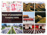 Flags/International: China PowerPoint Template #06345