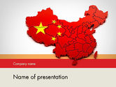 Flags/International: Map of China PowerPoint Template #12114