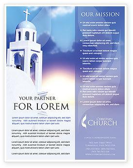 Religious/Spiritual: Belfry Flyer Template #01739