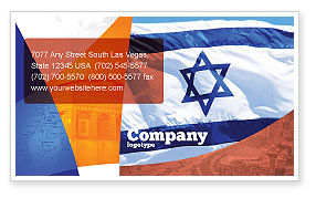 Flag of Israel Business Card Template
