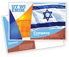 Flags/International: Flag of Israel Postcard Template #02002