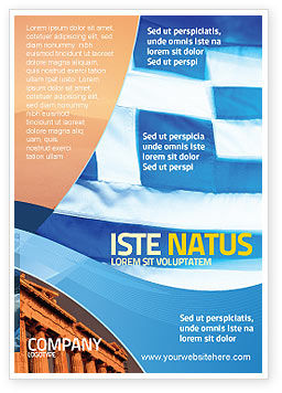 Flags/International: Flag of Greece Ad Template #02208
