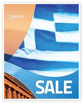 Flag of Greece Sale Poster Template, 02208, Flags/International — PoweredTemplate.com