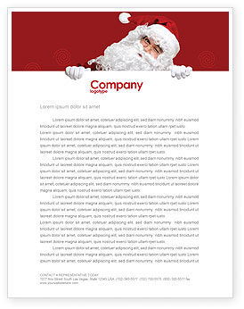 Santa around the corner letterhead template layout for microsoft santa around the corner letterhead template spiritdancerdesigns Images