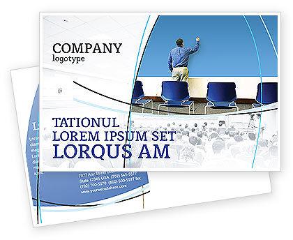 Education & Training: Public Presentation Postcard Template #03421
