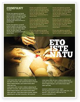Surgery In Progress Flyer Template, 03443, Medical — PoweredTemplate.com