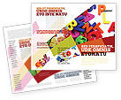 Education & Training: Modello Brochure - Gioco di parole #03592