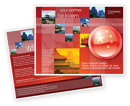 Flags/International: Flag of China Brochure Template #03690