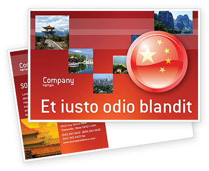 Flags/International: Flag of China Postcard Template #03690