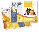 Education & Training: 팜플릿 템플릿 - 나무 상자 #03812