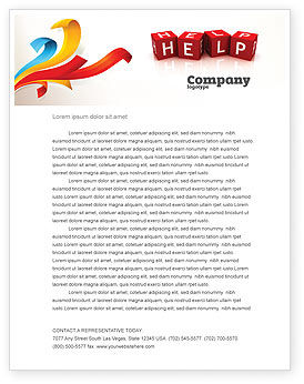 Business Concepts: 편지지 템플릿 - 큐브 도움말 #03869