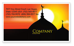 Mosques Business Card Template, 04019, Religious/Spiritual — PoweredTemplate.com