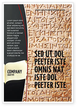 Technology, Science & Computers: Greek Script Ad Template #04044