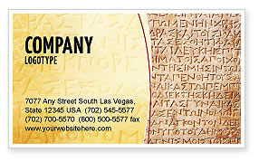 Technology, Science & Computers: Greek Script Business Card Template #04044