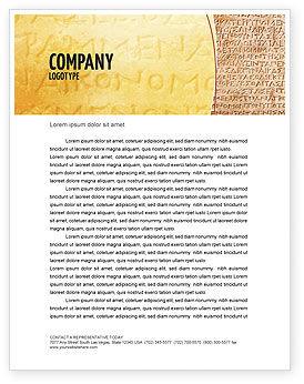 Greek Script Letterhead Template, 04044, Technology, Science & Computers — PoweredTemplate.com