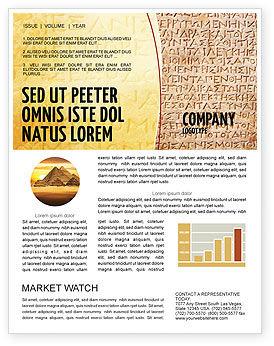 Greek Script Newsletter Template, 04044, Technology, Science & Computers — PoweredTemplate.com