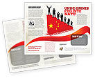 Careers/Industry: Chinese Economie Brochure Template #04423