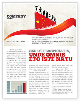 Chinese Economy Newsletter Template