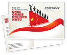 Careers/Industry: Chinese Economy Postcard Template #04423