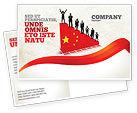 Careers/Industry: 中国経済 - はがきテンプレート #04423