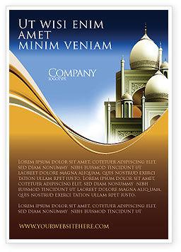 Religious/Spiritual: Plantilla de publicidad - arquitectura islámica #05013