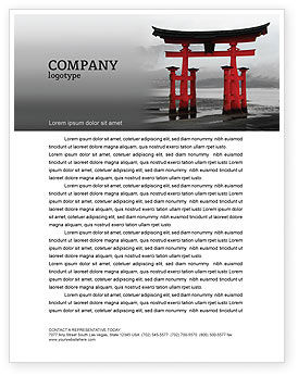 Art & Entertainment: Ancient Japan Letterhead Template #05350