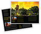 Flags/International: Pagoda Brochure Template #05428