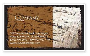 Arabic Business Card Template, 05584, Religious/Spiritual — PoweredTemplate.com