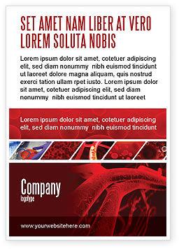 Medical: Modèle de Publicité de artères #05868