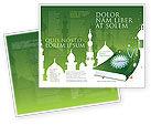 Religious/Spiritual: Plantilla de folleto - corán #07628