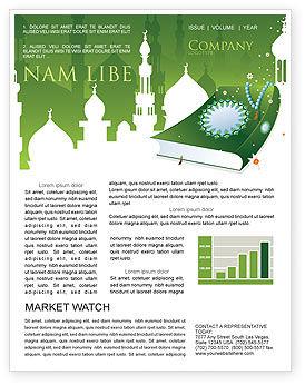 Religious/Spiritual: Coran Newsletter Template #07628