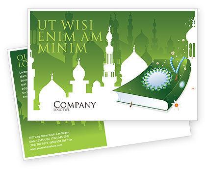 Religious/Spiritual: Modello Cartolina - Coran #07628