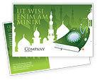 Religious/Spiritual: Coran Postcard Template #07628