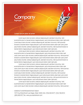 Business Concepts: Innovations Tower Letterhead Template #07670