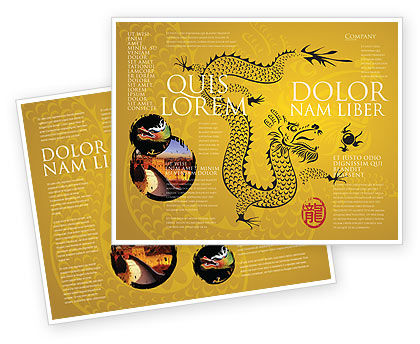 Chinese Dragon Brochure Template, 07985, Holiday/Special Occasion — PoweredTemplate.com