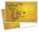 Holiday/Special Occasion: Chinese Dragon Postcard Template #07985
