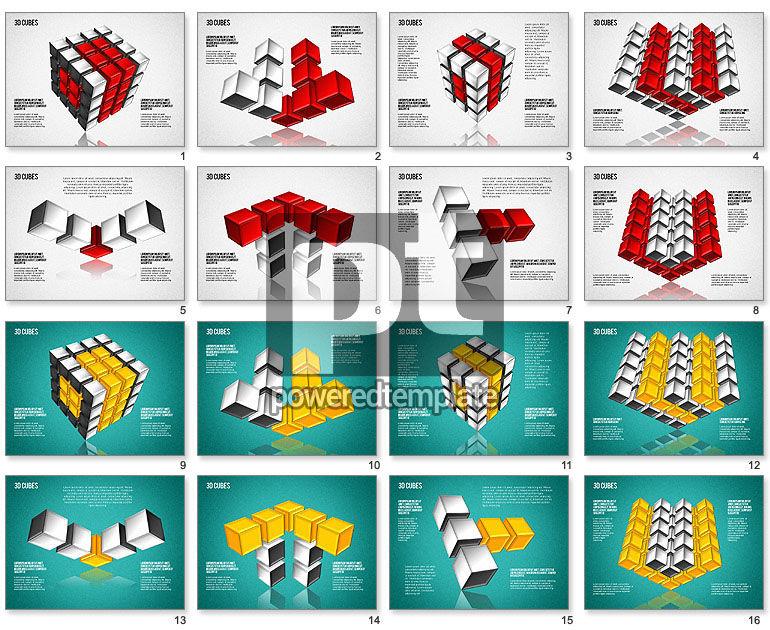 複雑な3Dキューブ