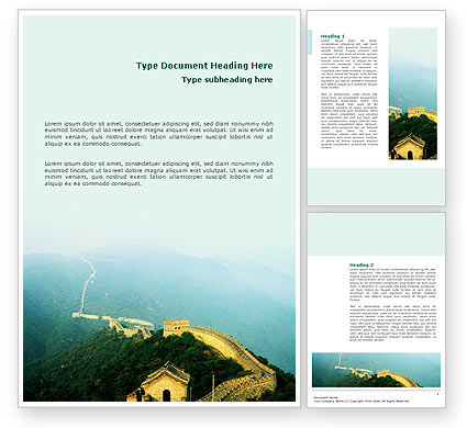 Construction: Fragment Of Great Wall of China Word Template #02712