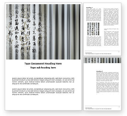 Education & Training: Chinese Hieroglyphs Word Template #03574