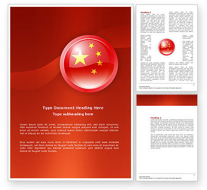 Flag of China Word Template