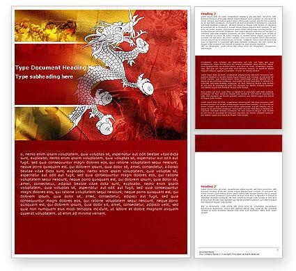 Flags/International: Bhutan Word Template #05431