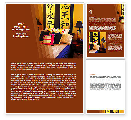 Chinese Interior Word Template