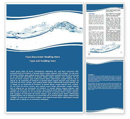 Water Splash Word Template