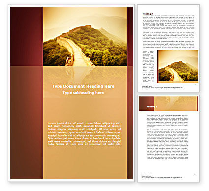 Flags/International: Great Chinese Wall Word Template #08464