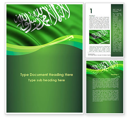 The Green Banner Of The Prophet Muhammad Word Template, 09461, Flags/International — PoweredTemplate.com