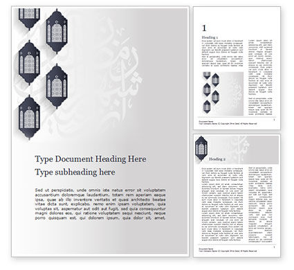 Holiday/Special Occasion: Ramadan Kareem Background with Lanterns Word Template #15544