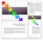 Business Concepts: Fancy Jigsaw Word Template #02895