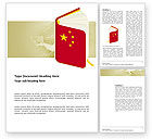 Flags/International: Learning Chinese Word Template #03403