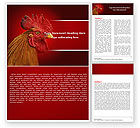 Agriculture and Animals: Rooster Word Template #04937